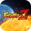 Fighter Z