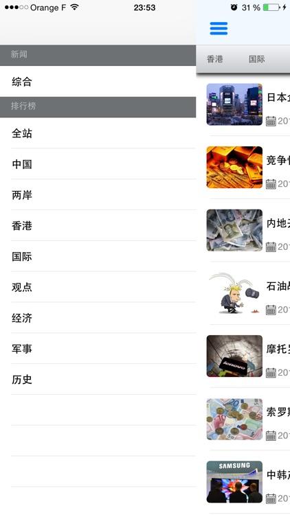 多维浏览器集合 screenshot-4