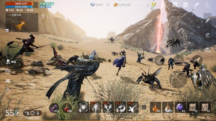 天堂2M screenshot-6