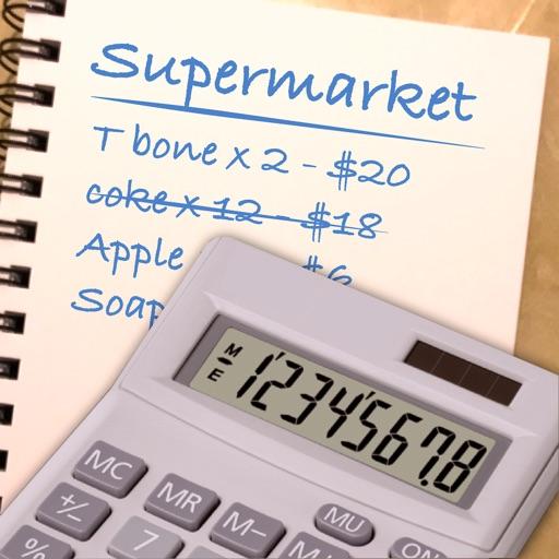 Budgetator iP3