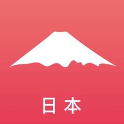 日本旅游-出国自由行定制专家