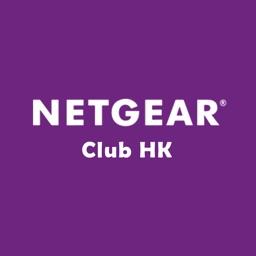 Netgear Club Hong Kong