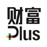 财富Plus - 最好的商业评论,来自你