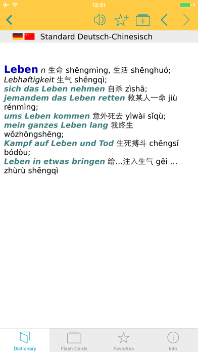 German - Chinese Dictionary screenshot one