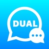 Dual Space + iphone and android app