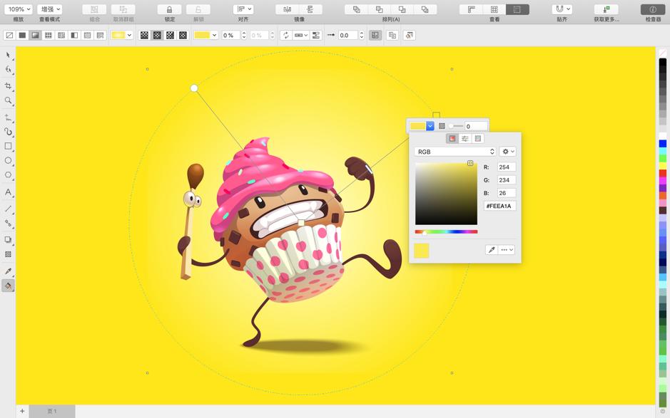 CorelDRAW Graphics Suite 2019 Mac 破解版 专业的矢量绘图软件-麦氪派
