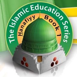 The Islamic Education Series