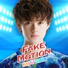 FAKEMOTION King of DOBON - iPhoneアプリ