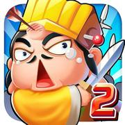小兵保卫战:休闲游戏