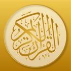Golden Quran | المصحف الذهبي icon