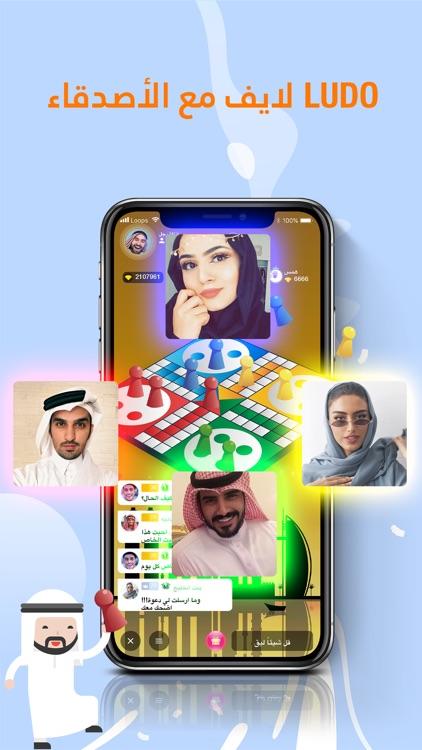 Loops - يجمع العرب