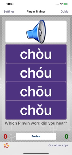 Pinyin Trainer by trainchinese on the App Store