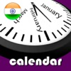 2019 India Holiday Calendar
