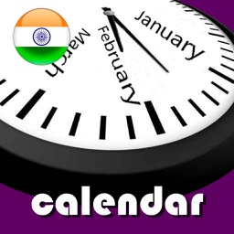 2019 India Holiday Calendar