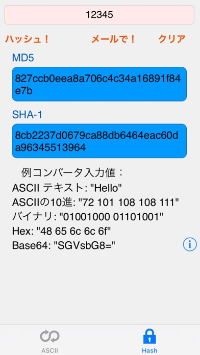 ASCII HEX BASE64 MD5 BIN コンバータのおすすめ画像4