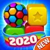 Toy Brick Crush - タップ パズル ゲーム - iPadアプリ