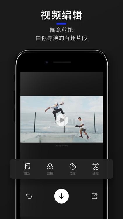 CAM HOMME-Men's Selfie Camera screenshot-6