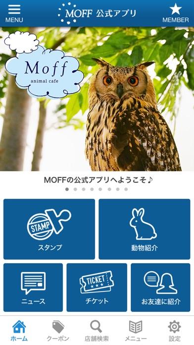 MOFF公式アプリのおすすめ画像2