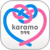 出会い系「Karamo」ともだち出逢いトー...