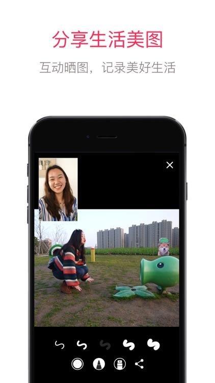 JusTalk - 高清视频聊天 screenshot-6