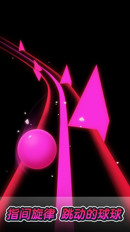 跳动的球球 - 全民弹弹弹 screenshot-6