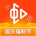 虾米音乐-发现音乐新世界