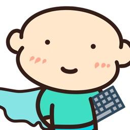 不折叠输入法:键盘侠