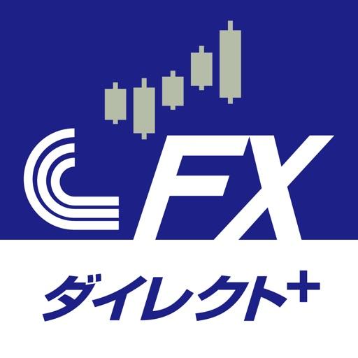 FXダイレクトプラス