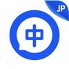 LearnChinese-JPアイコン
