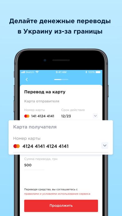 Portmone: платежи и переводыСкриншоты 3