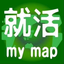 就活mymap