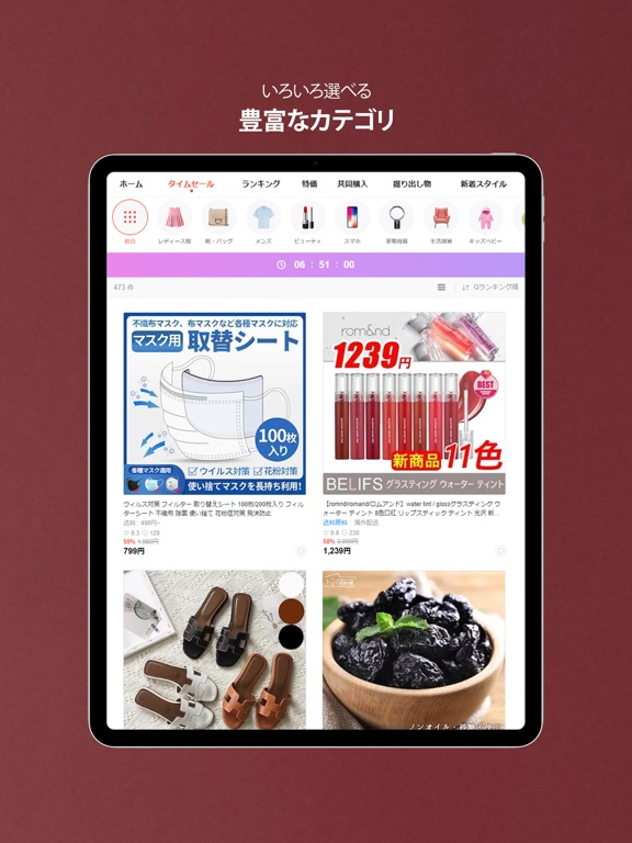 https://is4-ssl.mzstatic.com/image/thumb/Purple124/v4/dd/bc/6f/ddbc6f17-24ae-b1be-1275-a4fa1a15001c/08845b9e-5d3c-4db4-87fb-046e9776a7a2_2th_MegaWari_ipad_03.jpg/576x768bb.jpg