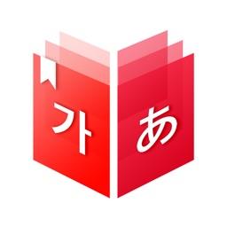 Korean - Japanese Dict 미소 사전