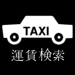 Search of Taxi fare in Japan