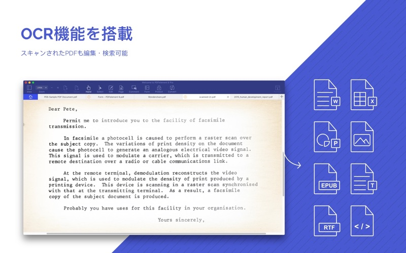 pdf 編集 無料 osx