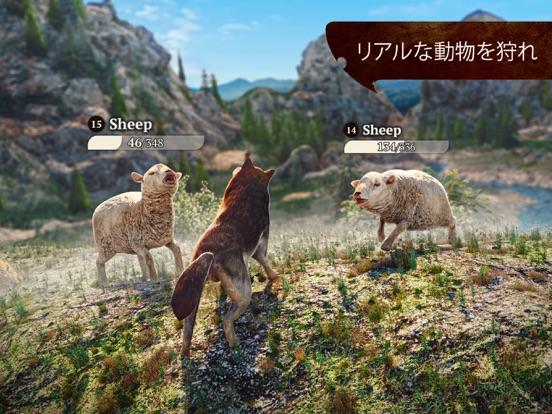 The Wolf: Online RPG Simulatorのおすすめ画像2