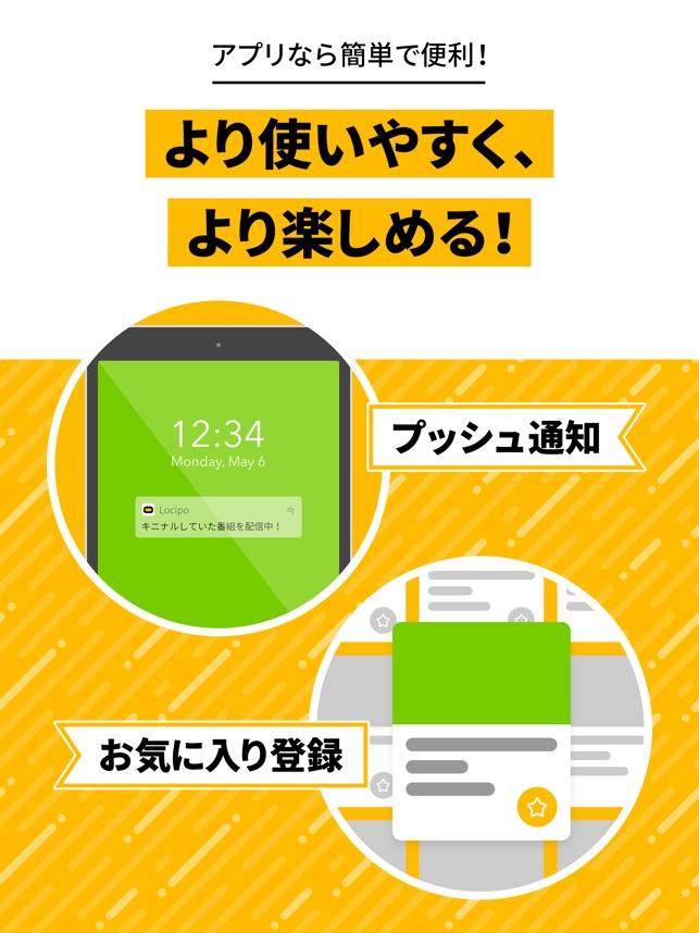テレビ ログポ 中京 ビビビ!!こっちをみや~ビ!!:中京テレビ アナウンスルーム