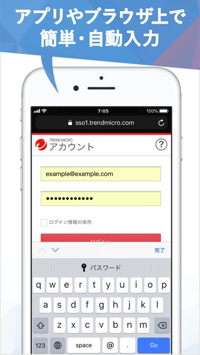 パスワードマネージャー:パスワード管理アプリ ScreenShot2