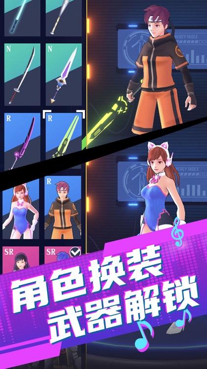 节奏音速 - 休闲音乐游戏 screenshot-3