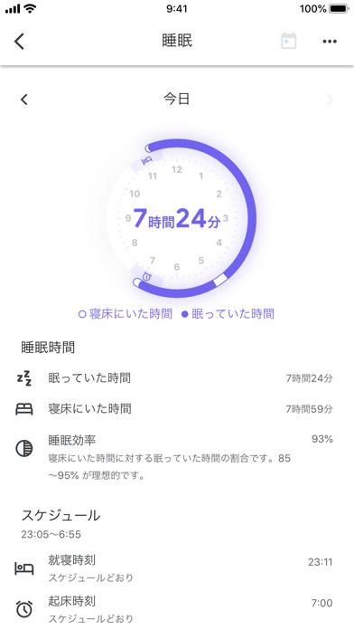 https://is4-ssl.mzstatic.com/image/thumb/Purple124/v4/e4/fe/0a/e4fe0afe-20fa-8ffd-ddea-84d4681383fc/ja-JP-iOS-5.5-in_5.png/392x696bb.png