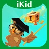 幼升小思维训练-儿童数学逻辑游戏盒