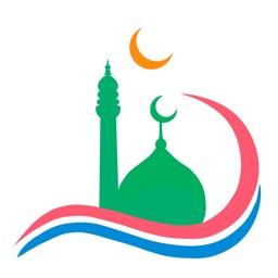 Islamic Prayer Times | Qibla