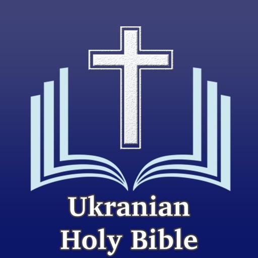 The Ukrainian Bible Offline