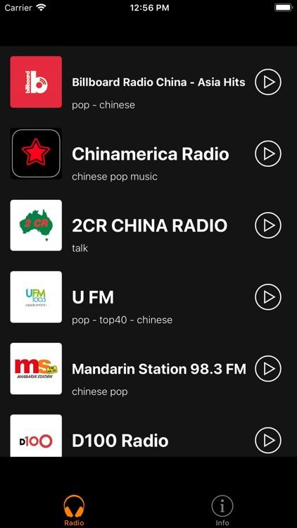 China Internet Radio
