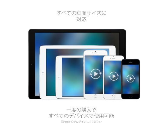 Infinite Loop Player 有料版のおすすめ画像3