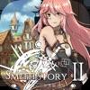 SmithStory2 (スミスストーリー2)