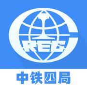 中铁四局成本系统