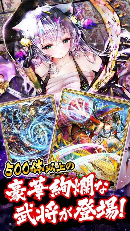 【サムキン】戦乱のサムライキングダム【戦国ゲーム】 screenshot-7