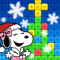 App Icon for SNOOPY Puzzle Journey App in United States IOS App Store