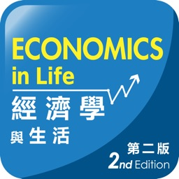 Aristo e-Bookshelf Econ 2nd Ed